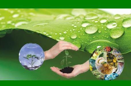 Zaštita bilja